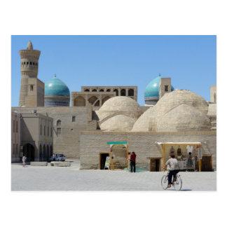 Postcard Buchara City, Uzbekistan