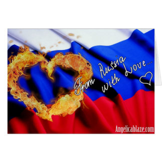 """Postcard """"From Russia with love"""" Greeting Card"""