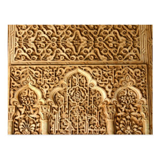 Postcard Islamic structures Alhambra Spain