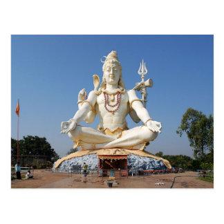 Postcard Lord Shiva Rules At Bijapur, India