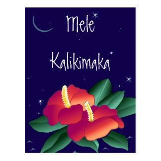 Postcard Mele Kalikimaka Merry Christmas Hawaiian