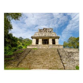 Postcard, Park Nacional Palenque, Chiapas Postcard