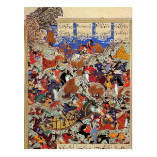 Postcard - Persian Miniature