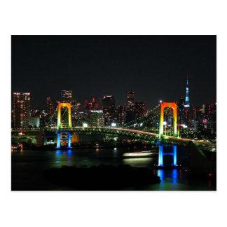 Postcard Rainbow Bridge in Tokyo near Obaida