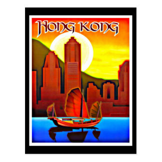 Postcard-Vintage Travel-Hong Kong Postcard