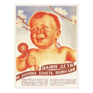 Postcard with USSR Cold War Propaganda