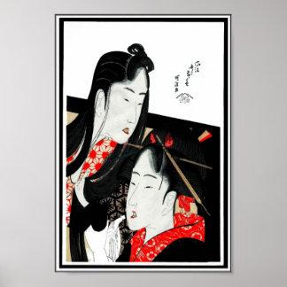 Poster Asian Vintage Art Hokusai Katsushika Japan
