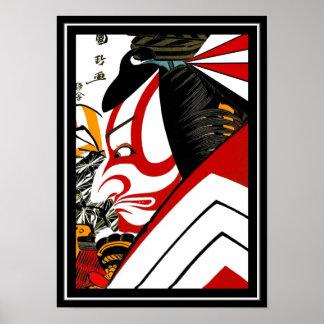 Poster Asian Vintage Art Utagawa Kunimasa Japan