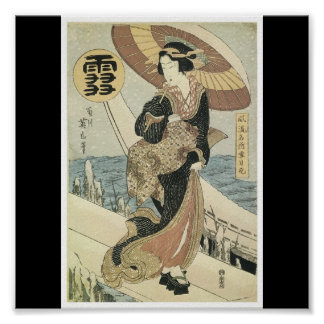 Poster of a beautiful old Japanese Painting