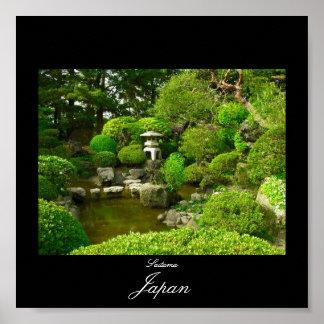 Poster of Saitama, Japan