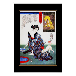 Poster Vintage Art Japanese Woman Cat