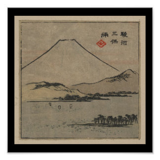 Poster-Vintage Japanese Art-Ando Hiroshige 11 Poster