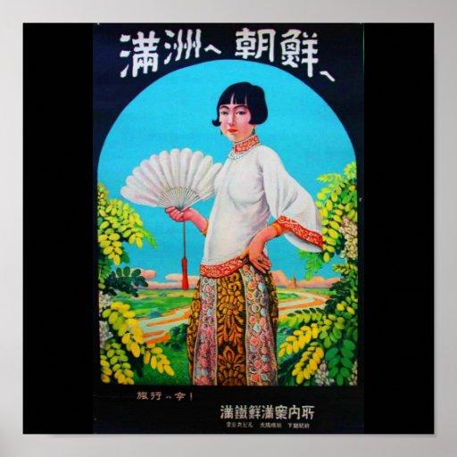 Poster-Vintage Travel-Asia Poster