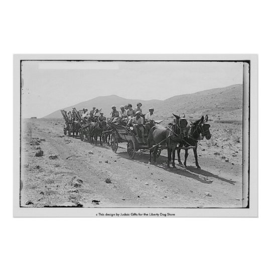 POSTERS - JEWISH SETTLERS IN ISRAEL - GOING HOME