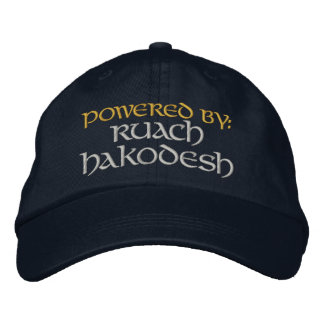 Powered By: Ruach HaKodesh Embroidered Hat