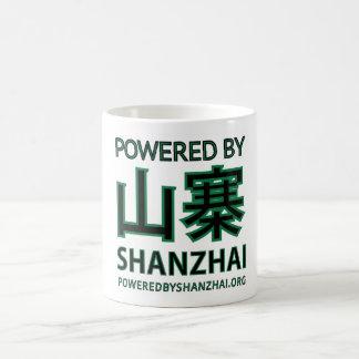 Powered By Shanzhai The Mug