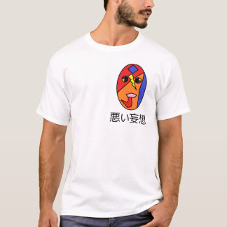 Poztoes 5 T-Shirt