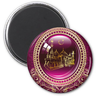 Praise Be To Allah, Mosque 2 Inch Round Magnet
