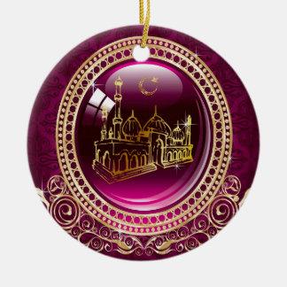 Praise Be To Allah, Mosque Round Ceramic Ornament