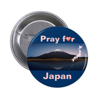 Pray for Japan button