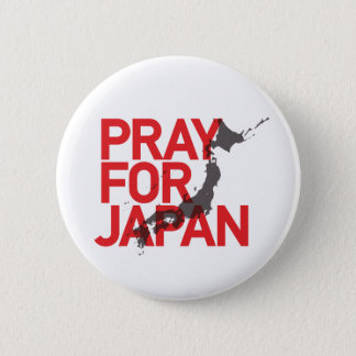 PRAY FOR JAPAN CANS!!! 2 INCH ROUND BUTTON