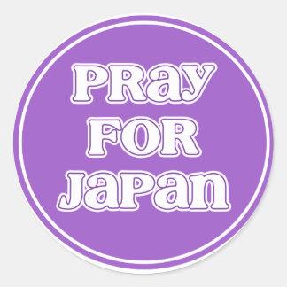"""""""Pray for Japan"""" Purple Logo Round Sticker"""