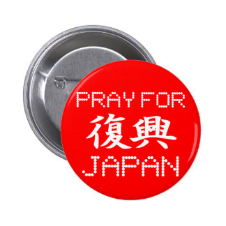 PRAY FOR JAPAN reconstruction Pinback Button