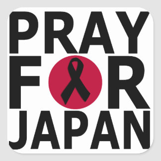 Pray for Japan Stickers
