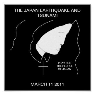 PRAY FOR THE PEOPLE OF JAPAN POSTER