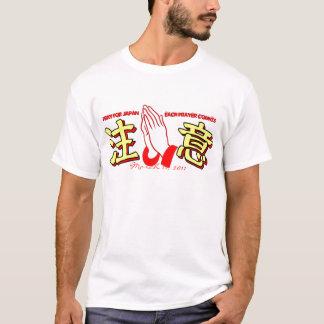 Pray- Japan T-Shirt