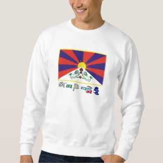Prayer for Tibet Sweatshirt
