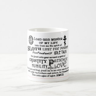 Prayer of St. Ephrem Coffee Mug