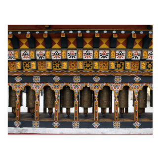 Prayer Wheels in a small public square Postcard