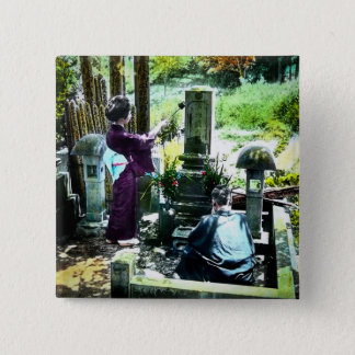 Praying to the Ancestors in Old Japan Vintage 2 Inch Square Button