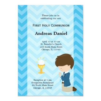 Première sainte communion carton d'invitation  12,7 cm x 17,78 cm