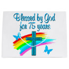 PRETTY BLUE 75TH BIRTHDAY CHRISTIAN DESIGN LARGE GIFT BAG