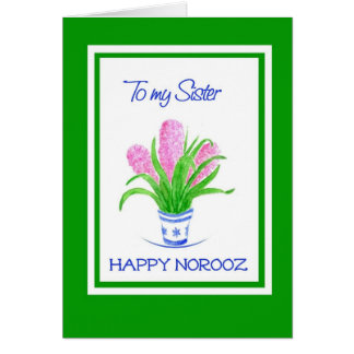Pretty Hyacinths Persian New Year for Sister Card