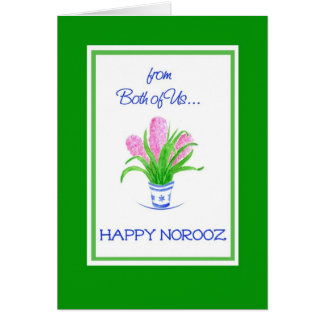 Pretty Hyacinths Persian New Year From Both of Us Card