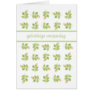 Pretty Pink Rosebuds Flemish Greeting Birthday Card