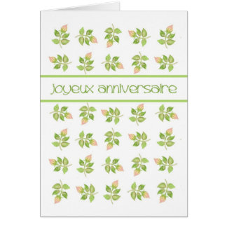 Pretty Pink Rosebuds French Greeting Birthday Card