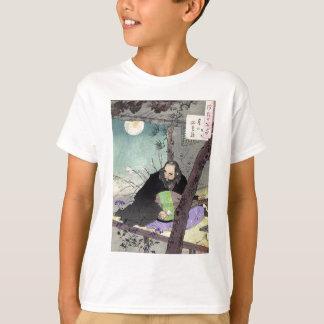 Prince Semimaru - Yoshitoshi Taiso - 1880 - woodcu T-Shirt