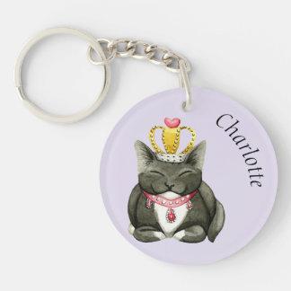 Princess Kitty Personalized Key Chain