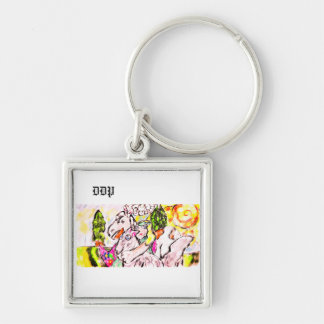 princess of own would keychain