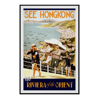 Print Retro Vintage Image Travel Hong Kong