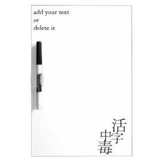 Printing type poisoning (book addict) Dry-Erase whiteboards