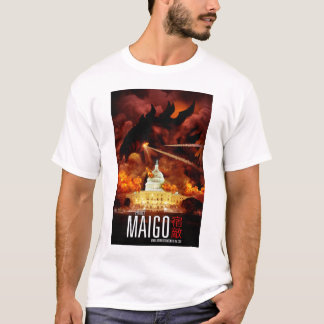 Project Maigo - The T-shirt! T-Shirt