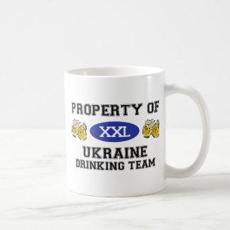 Property of Ukraine Drinking Team Coffee Mug