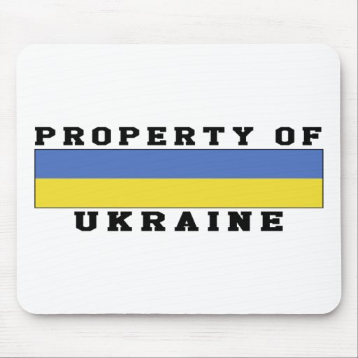 Property Of Ukraine Mouse Pad