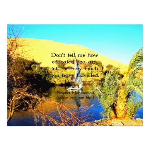 Prophet Muhammad Travel Inspirational Quotation Art Photo