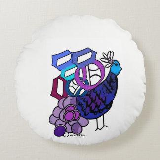 Proud As A Peacock Pillow
